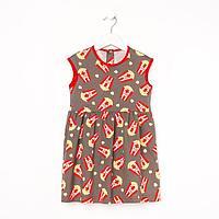 Платье для девочки 'Дарья', цвет серый/попкорн, рост 98 см