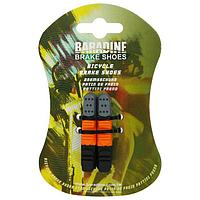 Картридж для тормозных колодок Baradine 470TCR, 55 мм, цвет чёрный/оранжевый