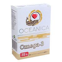 Пищевая добавка 'Океаника Омега-3 - 35', для сердца, 30 капсул по 1400 мг