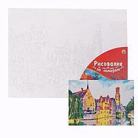 Картина по номерам 30x40 см в плёнке 'Красивые дома на закате'