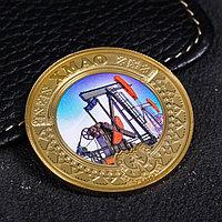 Монета 'ХМАО', d 4 см