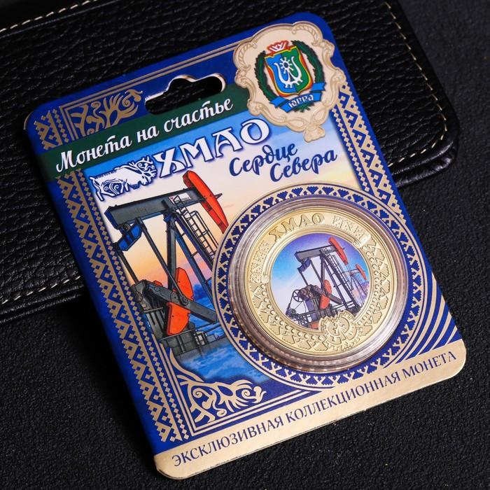 Монета 'ХМАО', d 4 см - фото 3