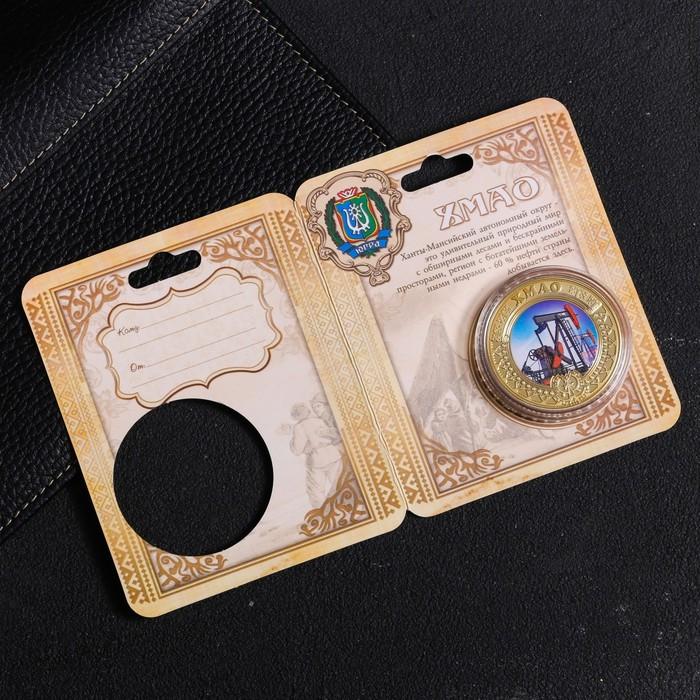 Монета 'ХМАО', d 4 см - фото 4