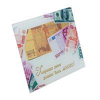 Купюра 5000 рублей в рамке 'Денег должно быть много!', 18 х 14 см