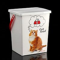 Контейнер 'Кошки' для корма для кошек, 8,5 л