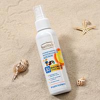 Молочко-спрей солнцезащитное Sun Style - baby детское водостойкое, SPF-30 UV (AB), 100 мл