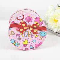 Коробка подарочная круглая Love со светодиодом, 15х15х12 см