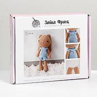 Мягкая игрушка 'Зайка Франк', набор для вязания, 12 x 10 x 4 см