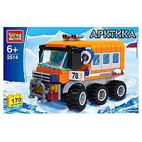 Конструктор 'Арктика полярный вездеход' с фигуркой, 170 деталей