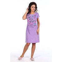 Платье женское 'Джейн', цвет сиреневый, размер 48