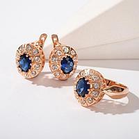 Гарнитур 2 пред серьги, кольцо 'Самоцветы' ночь, цвет сине-белый в золоте, размер 18