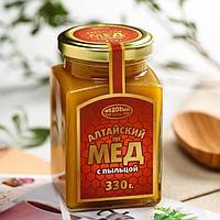 Мёд алтайский с пыльцой, 330 г