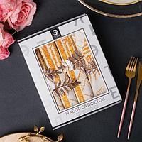 Набор салфеток с декорат. кольцами 'Gold' 46х46см - 4 шт, 100 хл, саржа 190гр/м2