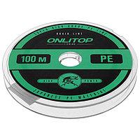 Леска плетёная, d0,25 мм, 100 м, цвет зелёный