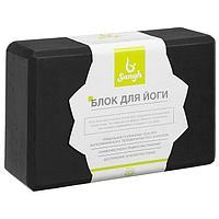 Блок для йоги 23x 15x 8 см, вес 180 г, цвет чёрный