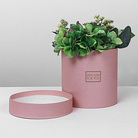Подарочная коробка круглая 'Пантон 06', 15 х 15 см