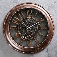 Часы настенные, серия Интерьер, 'Сантана', бронзовые, d36 см