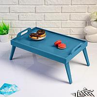 Столик для завтрака, с ручками 'Сканди', 47x30x21 см, синий