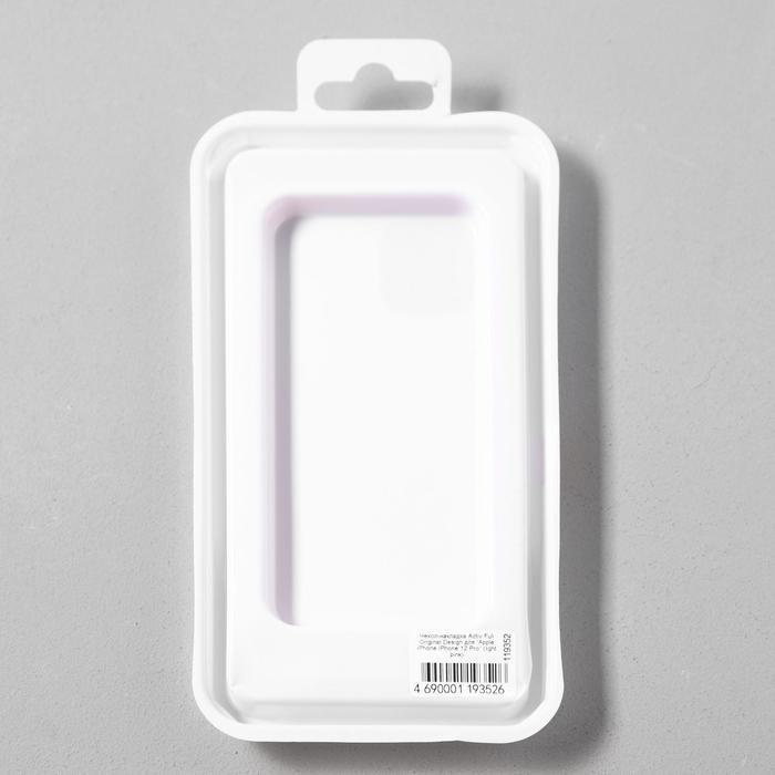 Чехол Activ Full Original Design, для Apple iPhone 12/12 Pro, силиконовый, светло-розовый - фото 5