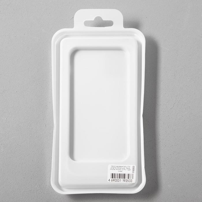 Чехол Activ Full Original Design, для Apple iPhone 12/12 Pro, силиконовый, светло-фиолетовый - фото 5