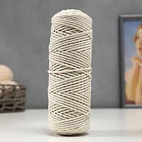 Шнур для вязания без сердечника 100 хлопок, ширина 3мм 100м/200гр (2043 льняной)