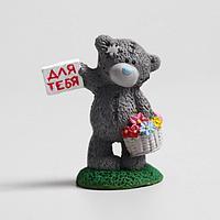 Сувенир полистоун 'Медвежонок Me to you с корзиной полевых цветов - Для тебя' 4,5 см