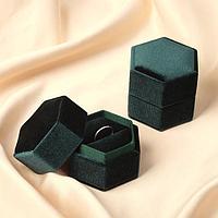 Футляр под серьги/кольцо 'Кристаллик' 5,5*5*4см, цвет изумрудный