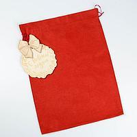 Мешок подарочный 'Новогодний подарок', 30 х 40 см (комплект из 5 шт.)