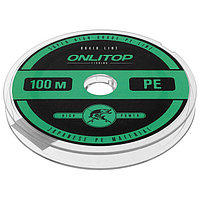 Леска плетёная, d0,35 мм, 100 м, цвет зелёный