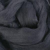 Гребенная лента 100 полутонкая шерсть 100гр (0140, черный)