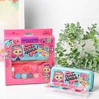 Подарочный набор детских теней и блесков для губ 'Самая яркая!'