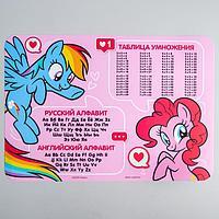 Коврик для лепки 'Рэйнбоу Дэш и Пинки Пай' My Little Pony, формат А3
