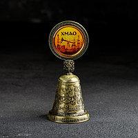 Колокольчик со вставкой 'ХМАО. Нефтяная'