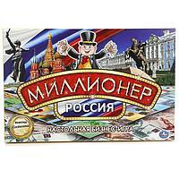 Настольная игра 'Миллионер Россия'