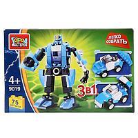 Конструктор 'Робот 3 в 1', 75 деталей