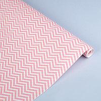 Бумага упаковочная крафт 'ЗигЗаг розовый', 0,5 х 10 м, 70 г/м /м2