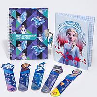Подарочный набор, Холодное сердце (записная книжка на замочке, блокнот 32 л., набор закладок