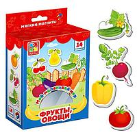 Игровой набор на магнитах 'Фрукты, овощи'