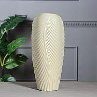 Ваза настольная 'Перо', бежевая, керамика, 38 см