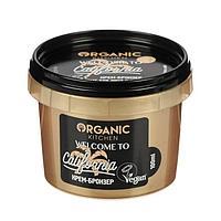 Крем-бронзер для лица и тела Organic Shop Welcome to California, 100 мл