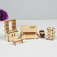 Набор деревянной мебели для кукол 'Ванная' (скамейка, ванна, унитаз, умывальник, шкаф)