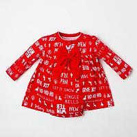 Боди-платье Крошка Я 'Joy', рост 86-92 см, красный