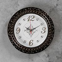 Часы настенные, серия Интерьер, 'Грата', бронзовые, d29 см