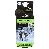 Термоноски Alpika Hunter Merino, до -25С, размер 34-36