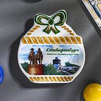 Магнит-корзинка 'Екатеринбург. Памятник Татищеву и де Геннину'
