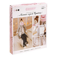 Интерьерная кукла 'Бритни', набор для шитья, 18.9 x 22.5 x 2.5 см