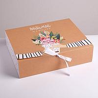 Коробка складная подарочная 'Любимой маме', 31 x 24,5 x 9 см