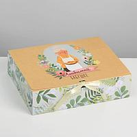 Коробка складная подарочная 'Любимой бабушке', 31 x 24,5 x 9 см (комплект из 5 шт.)