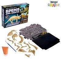 Набор для опытов 'Эпоха динозавров', конструктор-раскраска, трицератопс