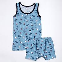 Комплект для мальчика, цвет синий, рост 146 см